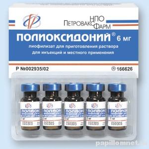 Фото упаковки Полиоксидония для уколов