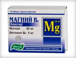 витамины с магнием в таблетках