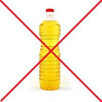 Рафинированное масло не подходит для рецепта
