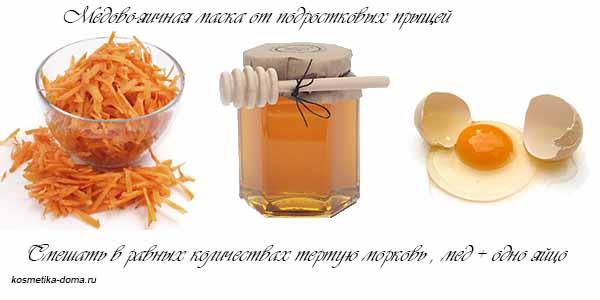 медово-яичная маска