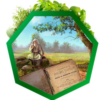 Монастырский чай из трав