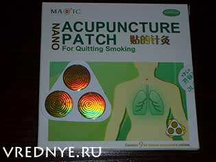 Пластырь от курения – эффективное средство от привычки