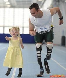мужчина и девочка бегут на протезах