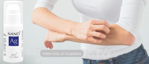 крем от болезни