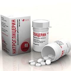 Нитроглицерин - средство первой помощи