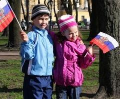 Воспитание у детей патриотизма в школе