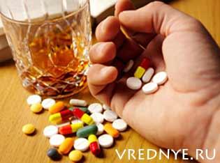 Алкоголь и антибиотики: последствия одновременного приема