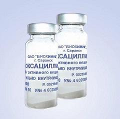 Антибиотик Оксациллин