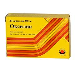 Капсулы Оксилик по 968 мг