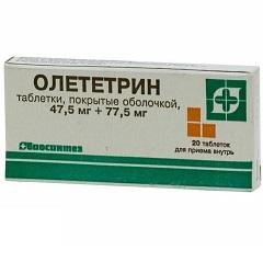 Таблетки Олететрин 47,5 мг + 77,5 мг