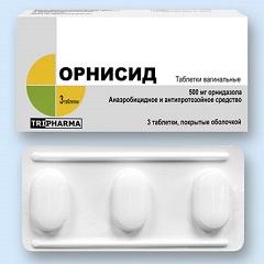 Вагинальные таблетки Орнисид 500 мг