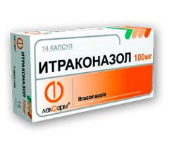Итраконазол - аналог Орунгамина