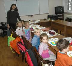 Современная система дополнительного образования детей