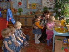 Воспитание детей в детском саду
