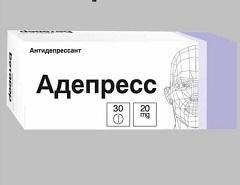 Адепресс - аналог Паксила