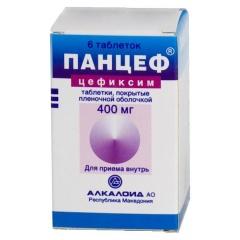 Панцеф в таблетках по 400 мг