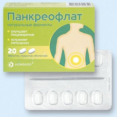 Ферментное средство Панкреофлат