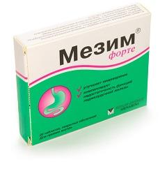 Мезим - аналог Панкреофлата