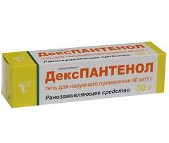 Декспантенол - аналог Пантенола