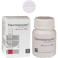 Таблетки Пантокальцин 250 мг
