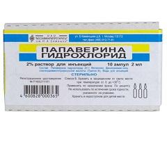 2% раствор для инъекций Папаверин