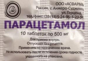 парацетамол тб