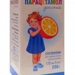 Парацетамол детский