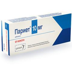 Таблетки Париет в дозе 10 мг