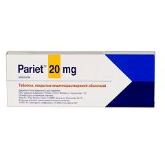Таблетки Париет в дозе 20 мг