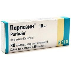 Таблетки Парлазин в дозе 10 мг