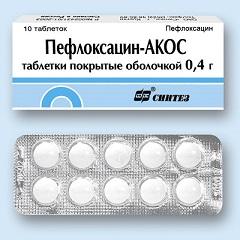 Таблетки Пефлоксацин 400 мг