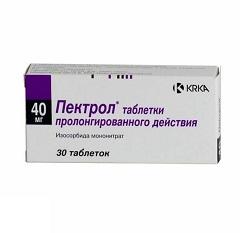 Таблетки Пектрол 40 мг