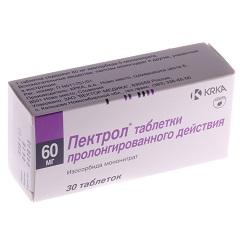 Таблетки Пектрол 60 мг