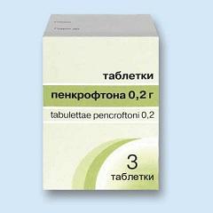 Пенкрофтон в таблетках