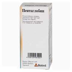 Иммунобиологическое средство Пентаглобин