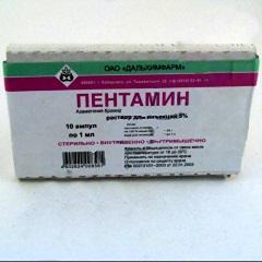 5% раствор Пентамин