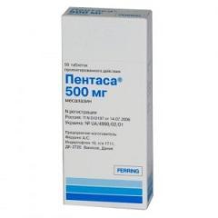 Таблетки Пентаса 500 мг