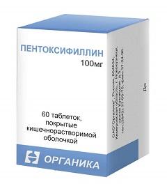 Таблетки Пентоксифиллин 100 мг