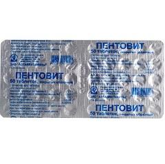 Витамины Пентовит