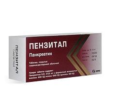 Ферментное средство Пензитал