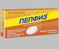 Шипучие таблетки Пепфиз