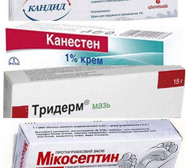 мази от перианального дерматита