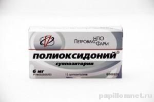 Упаковка суппозиториев Полиоксидоний
