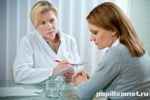 Фото девушки на приеме у доктора с подозрением на полип шейки матки