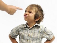 Формы воспитания детей