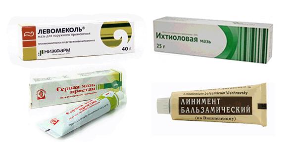 препараты от прыщей