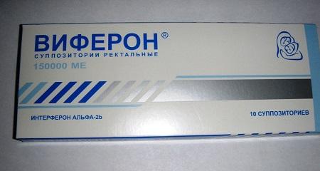 Виферон – противовирусный препарат для детей