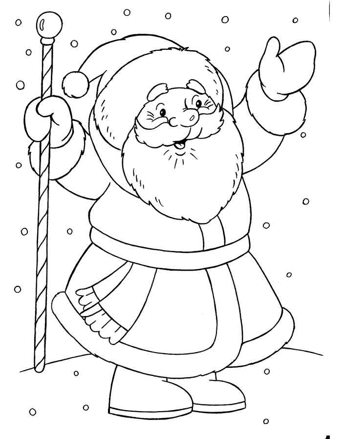 Раскраски Дед мороз и Снегурочка