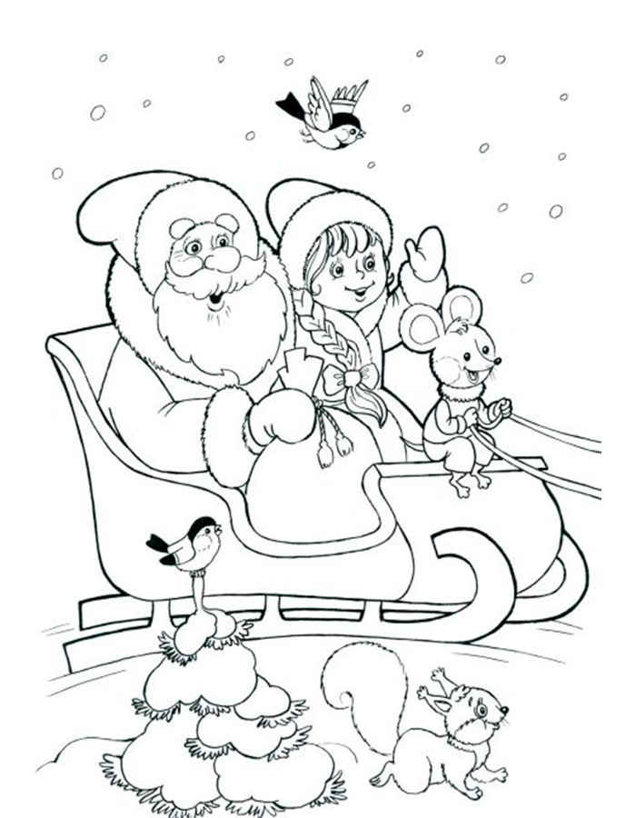 Раскраска Дед Мороз на санях