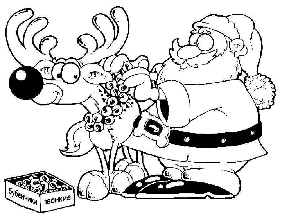 Санта клаус раскраска